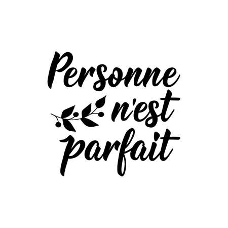 Personne n'est parfait. French lettering. Translation from French -Nobody is perfect. Element for flyers, banner and posters. Modern calligraphy. Ink illustration  イラスト・ベクター素材