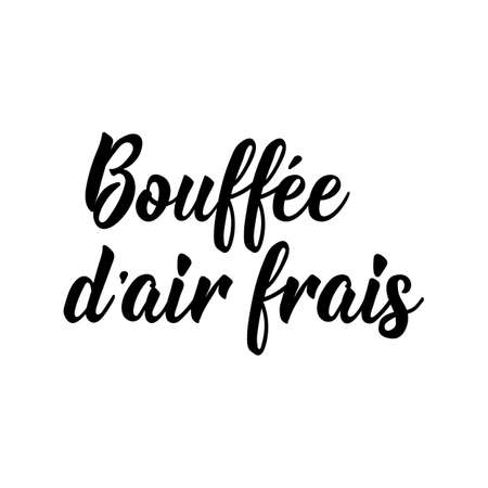 French lettering. Translation from French - Breath of fresh air. Element for flyers, banner and posters. Modern calligraphy. Ink illustration  イラスト・ベクター素材