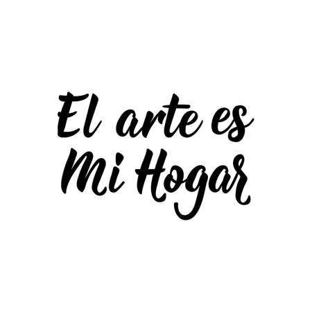 Lettering. Translation from Spanish - Art is my home. Element for flyers, banner and posters. Modern calligraphy