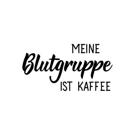 Translation from German: My blood type is coffee. Modern vector brush calligraphy. Ink illustration. Perfect design for greeting cards, posters, t-shirts, banners. 矢量图像