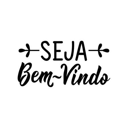 Brazilian Lettering. Translation from Portuguese - You're welcome. Modern vector brush calligraphy. Ink illustration. Vektorgrafik