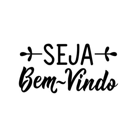 Brazilian Lettering. Translation from Portuguese - You're welcome. Modern vector brush calligraphy. Ink illustration.