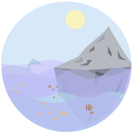 circular blue water ripple: Vector illustration of ocean and mountain Illustration