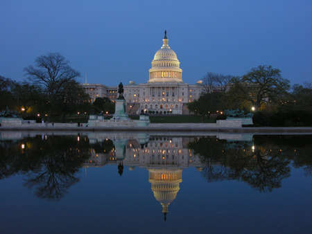 district columbia: The US Capitol Stock Photo