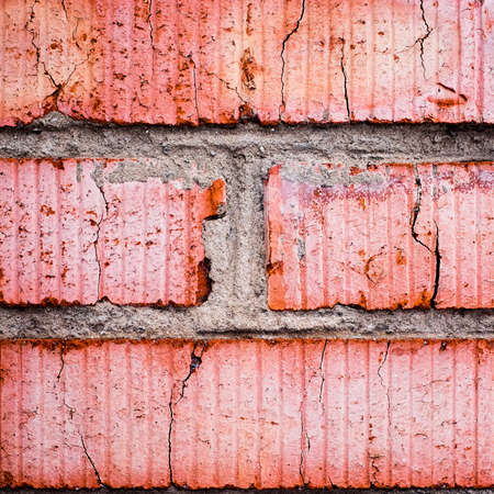 Old grunge brick wall, selective focus. Image with copy space.