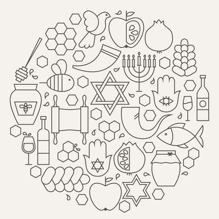 Rosh Hashanah Holiday Line Icons Set Circular Shaped. Vector Illustration of Jewish New Year Objects. Israel Judaism Traditional Items.