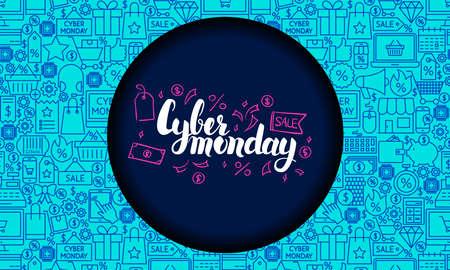 Cyber Monday Web Banner Stock Photo
