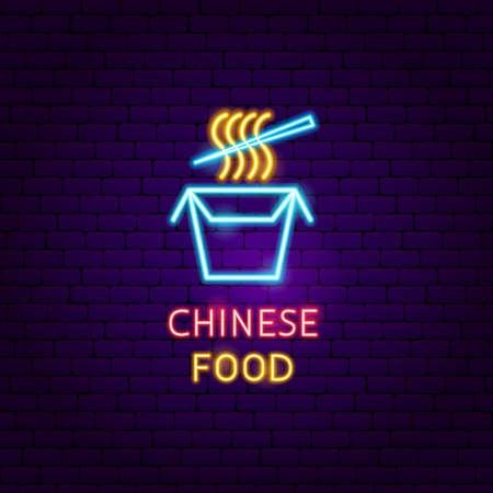 Chinese Food Neon Label. Vector Illustration of Cafe Promotion. Vectores