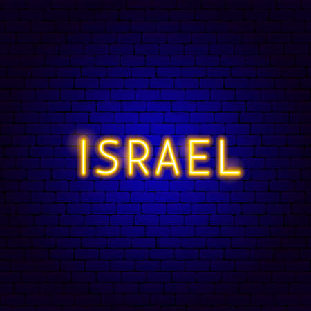 Israel Neon Text