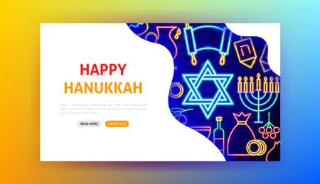 Happy Hanukkah Neon Landing Page