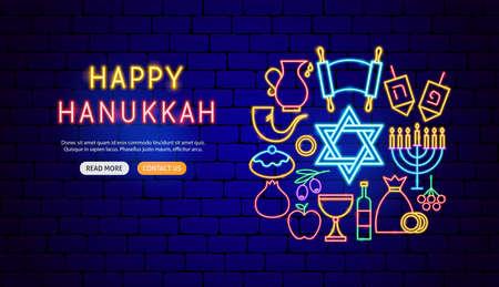 Happy Hanukkah Neon Banner Design Vettoriali