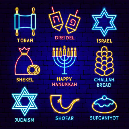 Happy Hanukkah Label Set Vettoriali