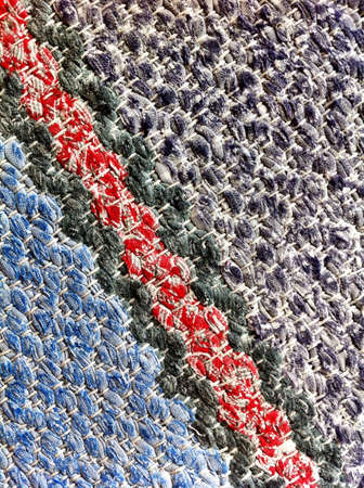 Striped woven rag carpet  Stock Photo - 21462558