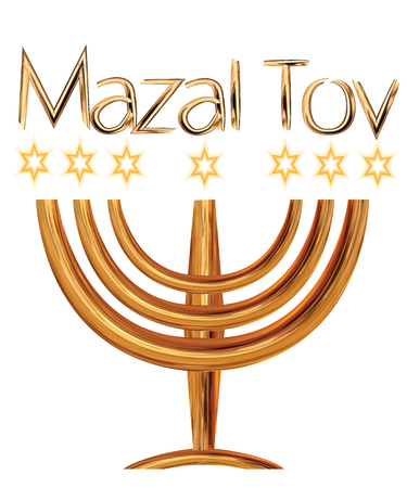 Mazal Tov with Menorah vector illustration set