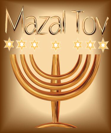 Mazal Tov text with Menorah vector illustration