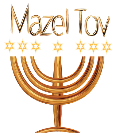 A greeting card and an invitation to a traditional Jewish wedding, in a richly decorated gold, Stars of David, The Golden Menorah, engagement rings, Inscription Mazal Tov Vector drawing on white background isolated