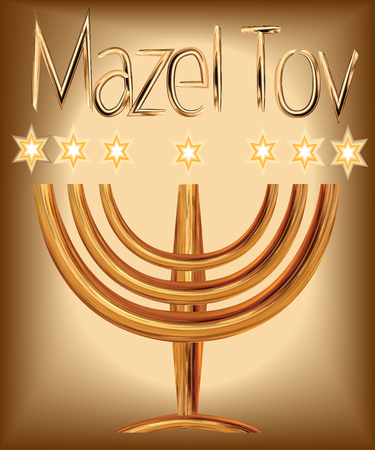 A greeting card and an invitation to a traditional Jewish wedding, in a richly decorated gold, Stars of David, The Golden Menorah, engagement rings, Inscription Mazal Tov Vector drawing on gold background isolated