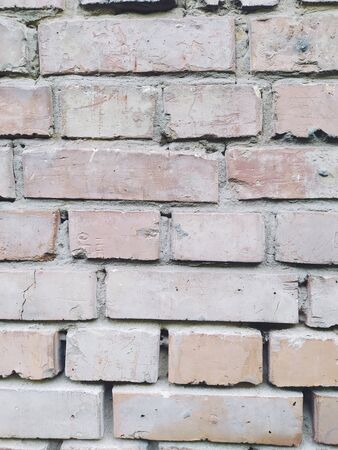 brick wall, background, abstract background for the phone