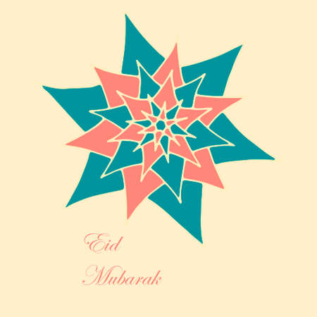 Eid Mubarak background with arabic mandala. Can be use as sticker, tag,  designgreetings card or label design