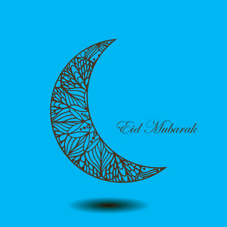 Mubarak pattern with arabic mandala moon. Can be use as sticker, tag,  design greetings card or label design