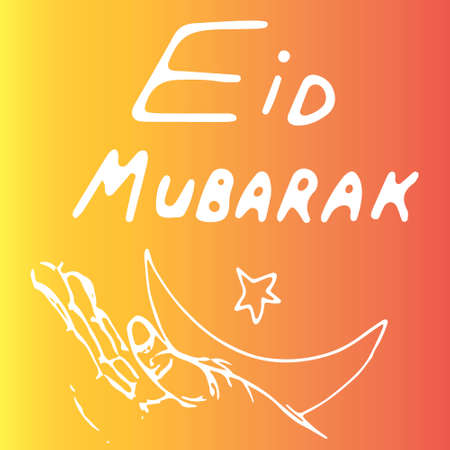 Eid Mubarak background with handletter. Can be use as sticker, tag,  designgreetings card or label design Illustration