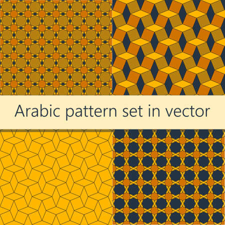 Sacred geometry pattern in vector. Arabic pattern set Çizim