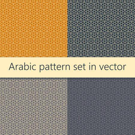 auspicious: Sacred geometry pattern set in vector. Arabic pattern.