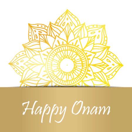 sravanmahotsav: Greeting card of Onam holiday. Golden mandala on white background.  illustration