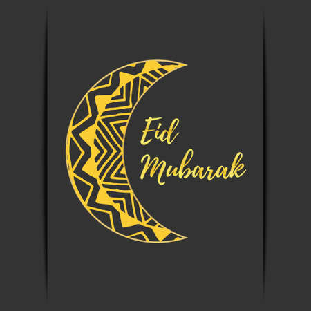 crescent: Greeting card of Eid Mubarak holiday. Golden moon on dark background.  illustration