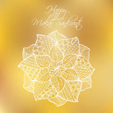 Makar Sankranti holiday card with mandala. For print, web and creative design