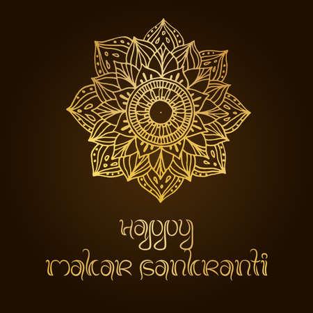 Makar Sankranti holiday card with mandala vector illustration