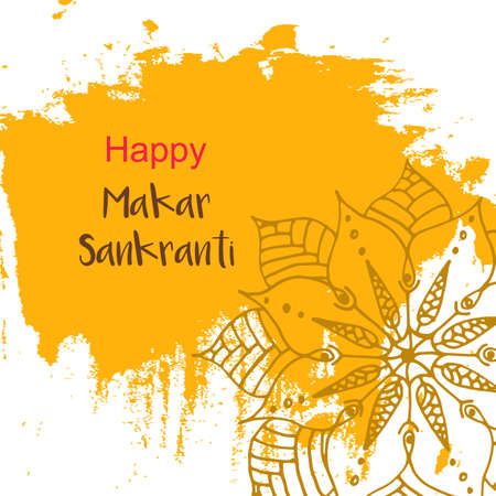 Makar Sankranti holiday card with mandala vector illustration