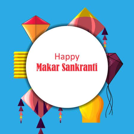 Makar Sankranti holiday card with kite in cartoon style. For print, web and creative design.