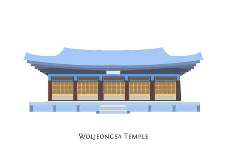 South Korea attraction in flat style. Woljeongsa Temple in Pyeongchang Vectores
