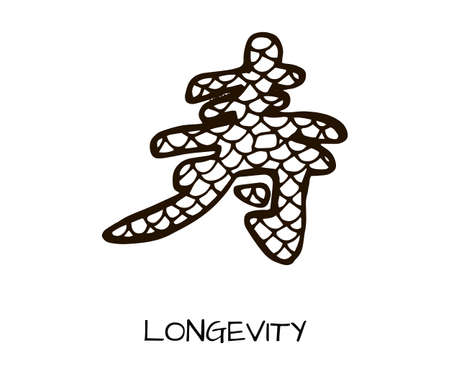 Chinese hieroglyph icon in hand drawn style. Meaning of hieroglyphs:  Longevity. Vector illustration