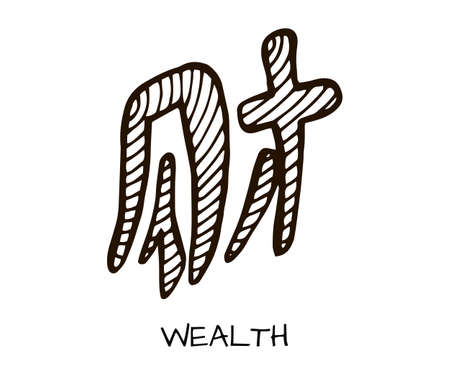 """Chinese hieroglyph icon in hand drawn style. Meaning of hieroglyph: """"Wealth"""". Vector illustration"""