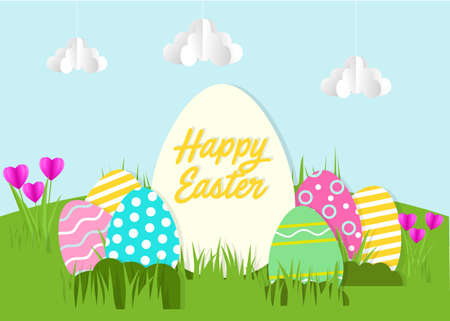 Easter card with paper cut egg shape frame with spring flowers background. Illustration