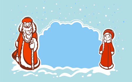Russian Santa Claus and snow maiden. Background for a postcard. Illustration in vector format Illustration