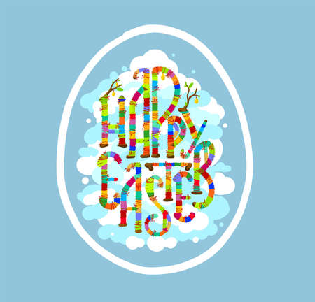 The letters of Happy Easter are written on the background of the egg. Banner with a bright Easter egg and creative holiday wishes on the background of clouds. Vector illustration in cartoon style. Letters made of twigs, wrapped with colored threads.