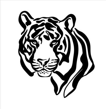 A tiger, calmly looking at us. Logo or emblem.