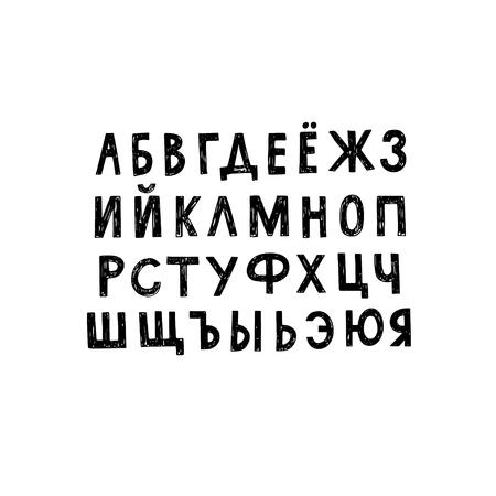 cyrillic: Hand drawn doodle cyrillic alphabet. Vector illustration.