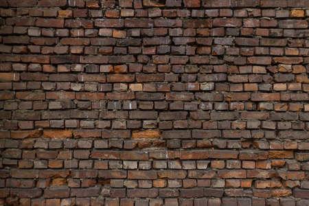 brick background Stockfoto