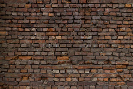 brick background Фото со стока