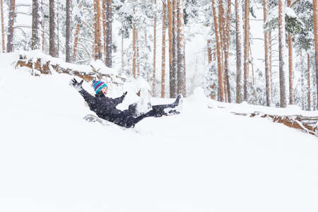 winter rest in the russian winter forest photo