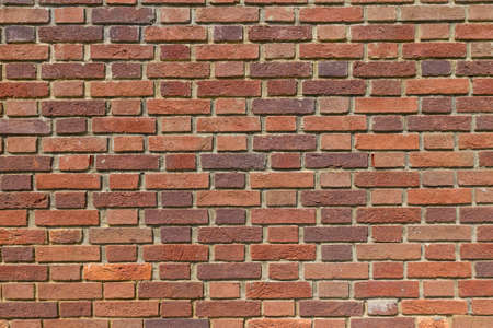 Stone brick wall background perfect for design Stock Photo