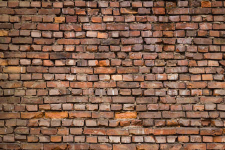 Perfect for design brick old wall background