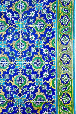 mosaic: Mosaic yellow-green-blue tiles, Istanbul