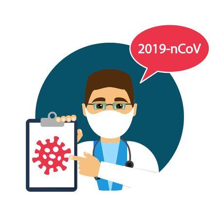 Coronavirus 2019-nCoV. Doctor warns of the danger of coronavirus infection.