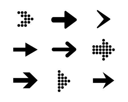Collection black arrows. Set vector arrow icons.