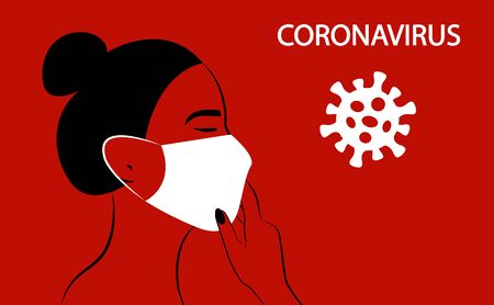 Coronavirus - Banner. Disease in Vector illustration.